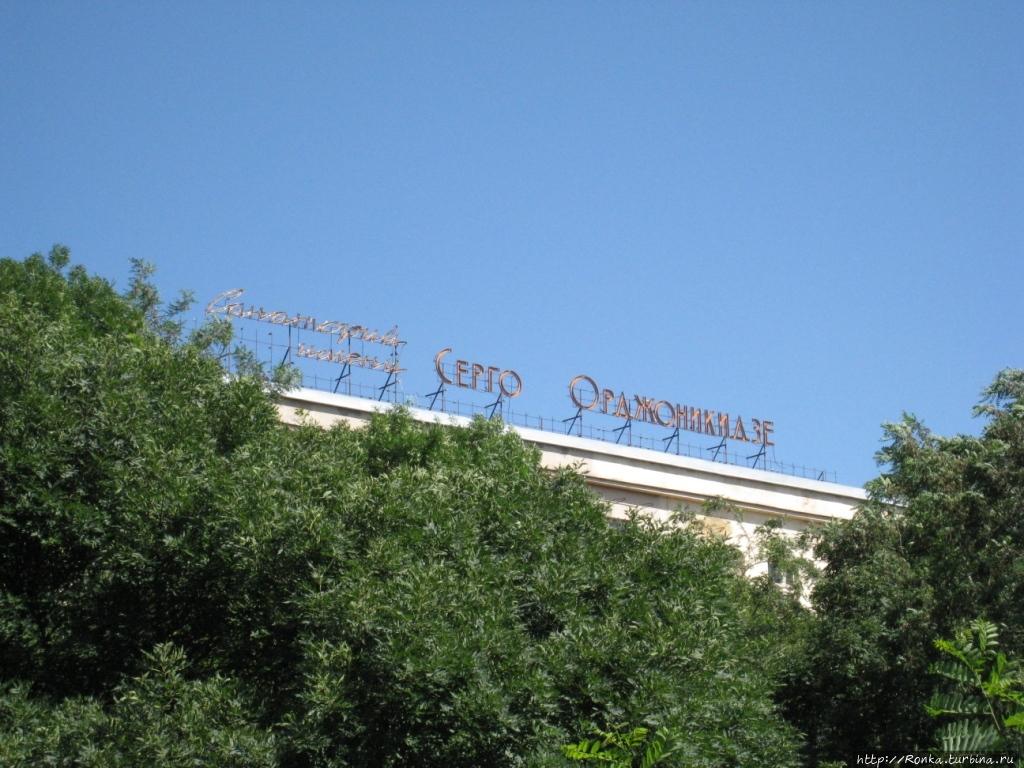 Здание санатория им. Орджоникидзе