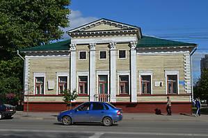 Дом-музей Чичерина
