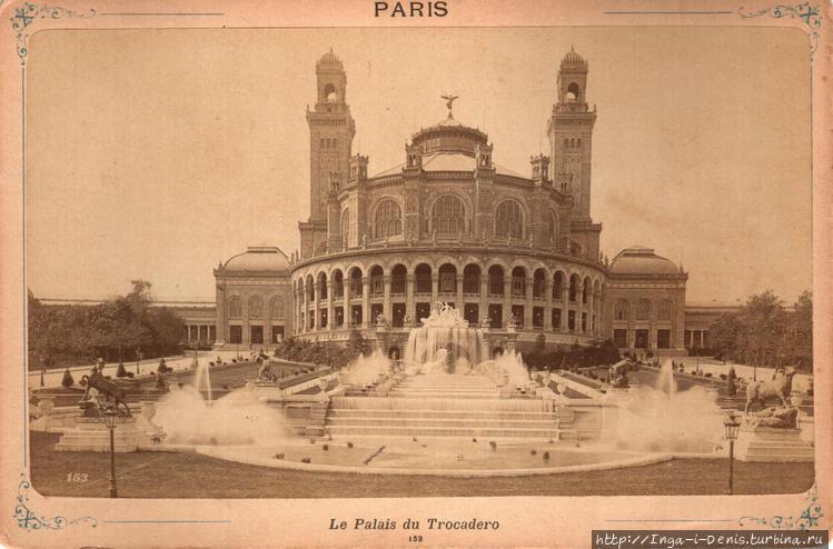 Palais du Trocadéro, 1878