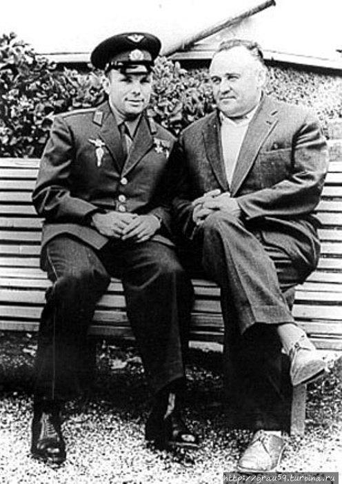 Юрий Гагарин и Сергей Кор