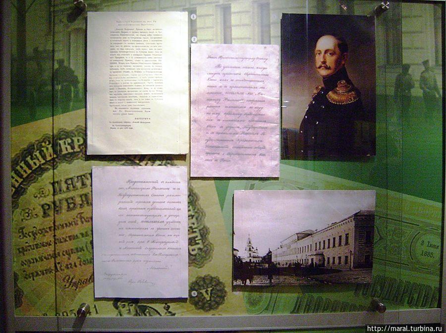 Император Николай I — отец родной для Сбербанка