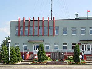 Здание местной администрации.
