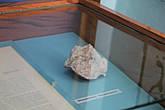 минерал чкаловит