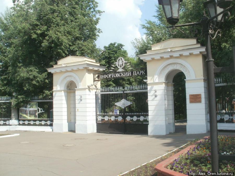 Вход в парк с Красноказарменной ул.