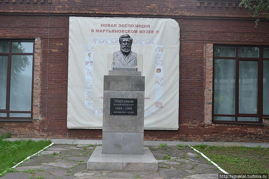 Памятник Н.М. Мартьянову.