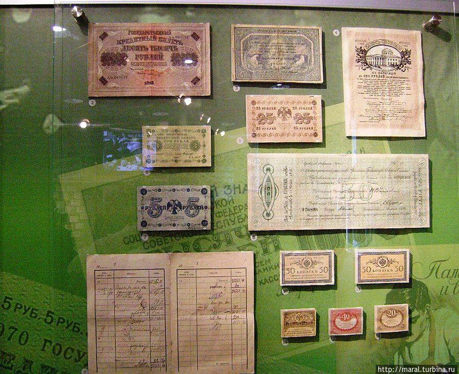 Кредитные билеты, казначейские знаки, чеки и облигации образца 1917 — 1918 гг.