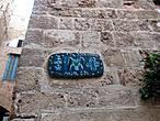 Названия улиц в Старой Яффе даны по знакам Зодиака