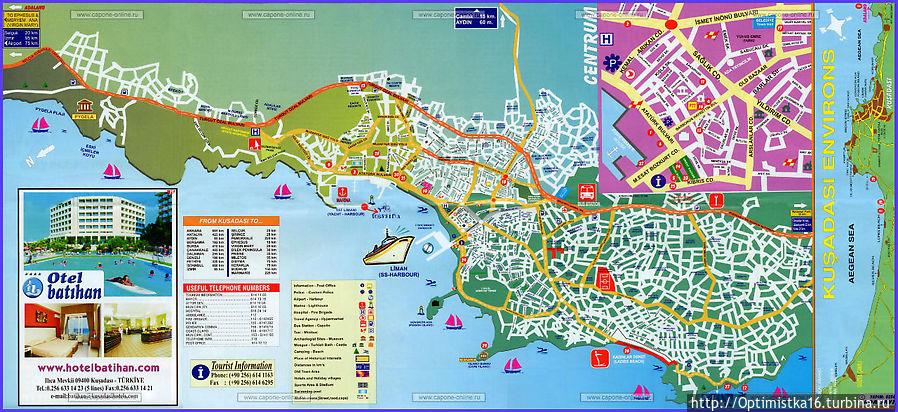 Карта города Кушадасы (из интернета)