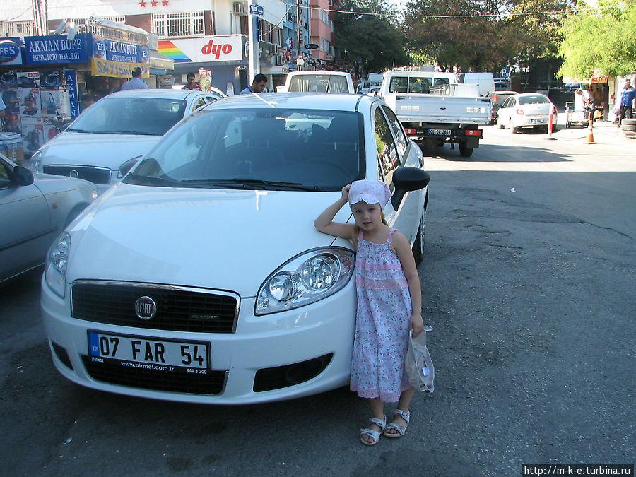 Наш турецкий друг с нашей дочерью