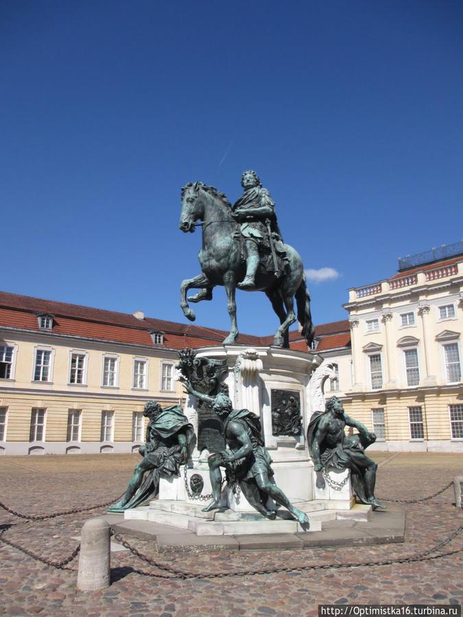 Памятник прусскому королю Фридриху Великому в парадном дворе