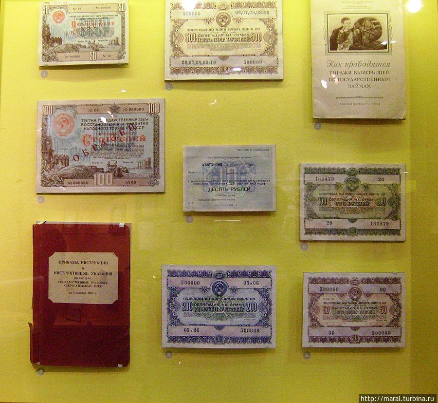 После войны осуществлено 5 выпусков займов восстановления и развития народного хозяйства СССР