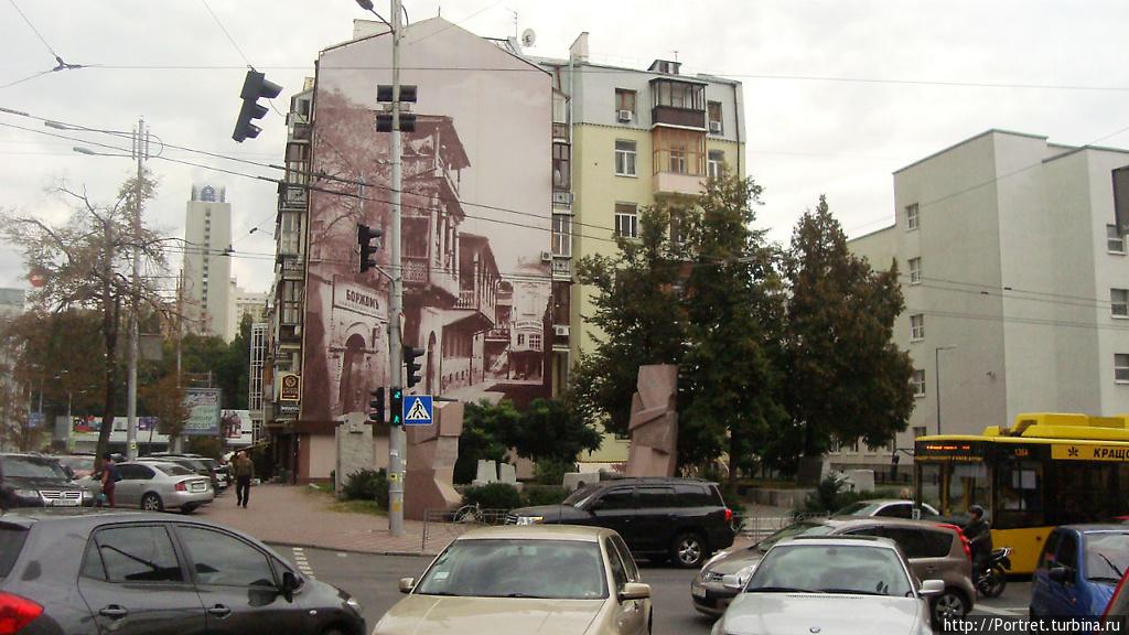 Улица шота руставели в москве