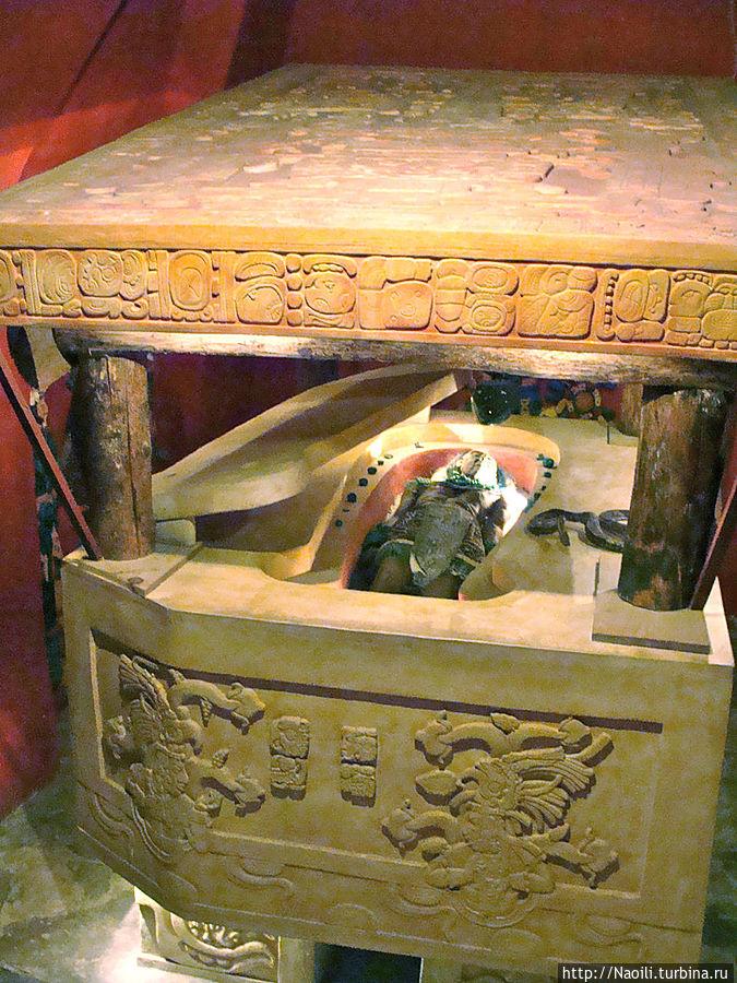 Могила царя