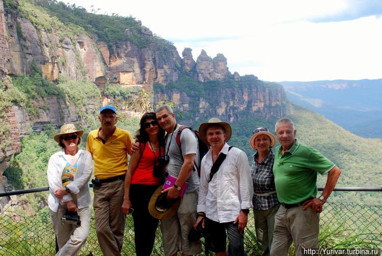 В Голубых горах Австралии