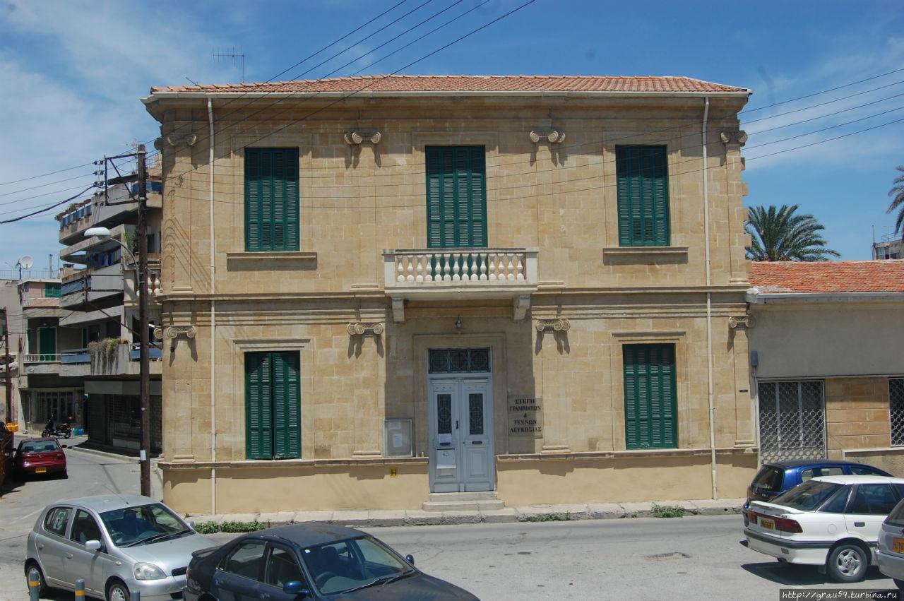 Культурный центр Онассиса Никосия, Кипр