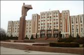 Дом Правительства и Верховного Совета Приднестровья