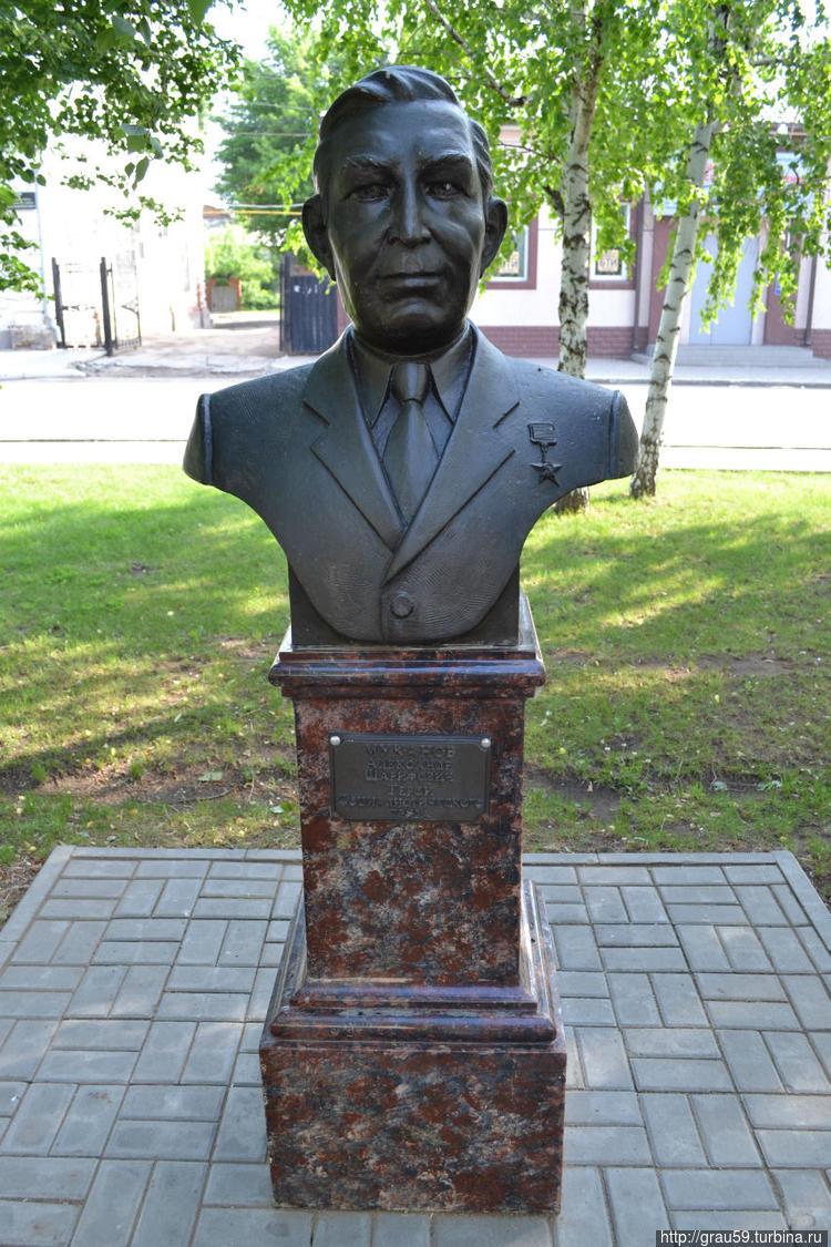 Муканов Александр Шарифов