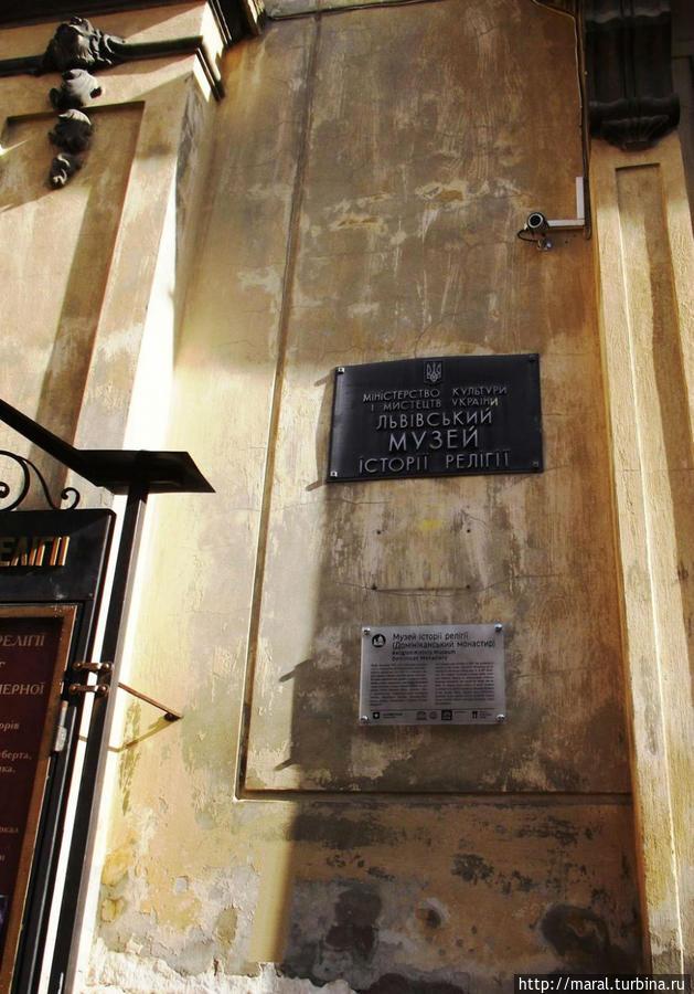 В колокольне — вход в Музей истории религии
