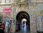Арочный тоннель в старый город, справа