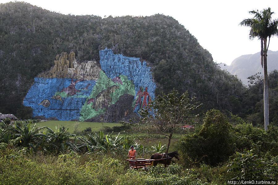 извесная фреска на скале