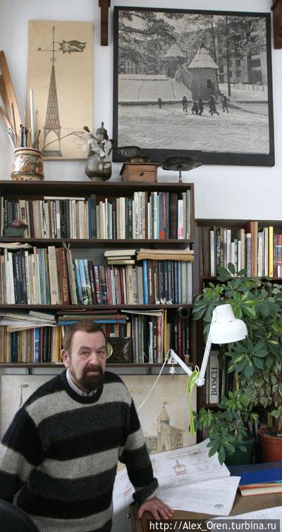 Архитектор Юрий Савченко.