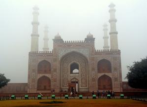 Здание входные ворот в мемориальный комплекс Великого Акбара