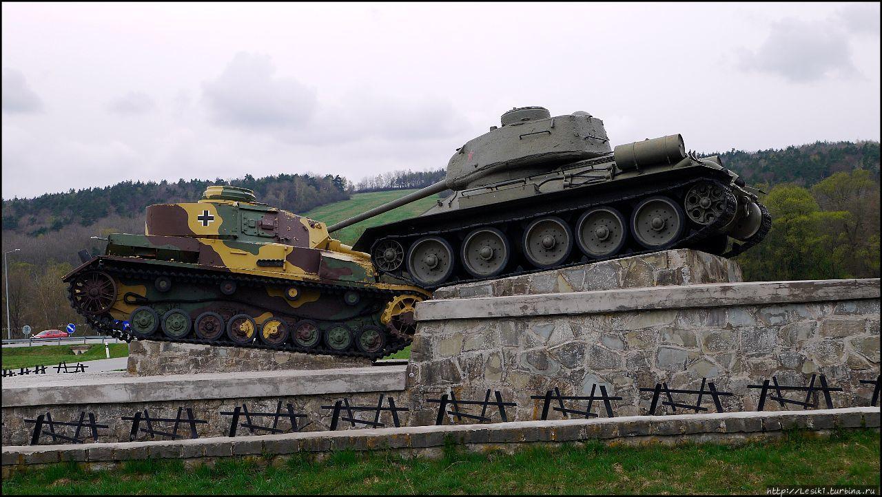 Мемориал на Дуклинском перевале Свидник, Словакия