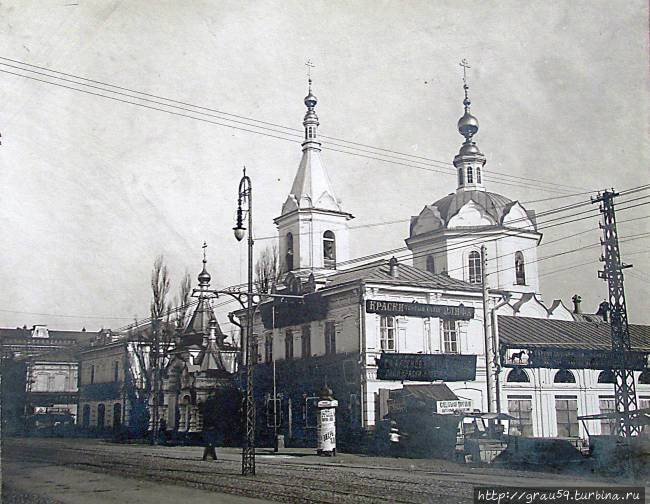 Источник: Альбом к 100-летию храма. Из фондов музея школы №55