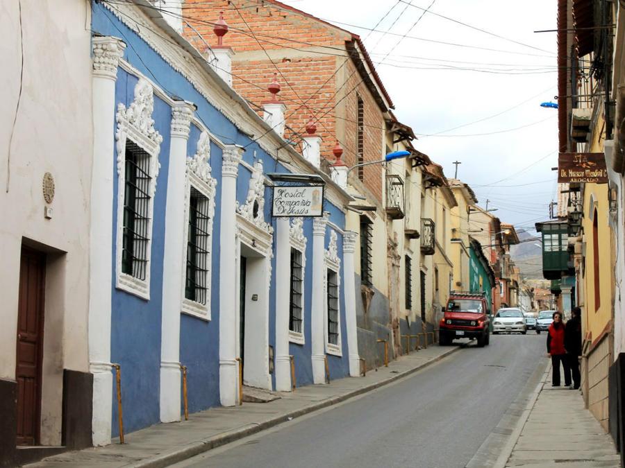 улица Chuquisaca
