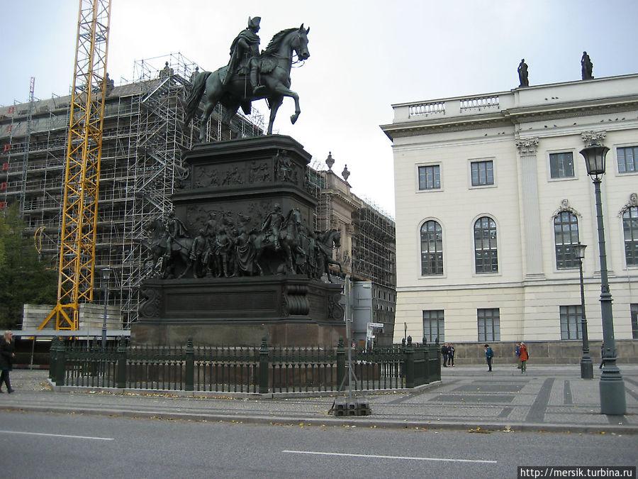конная статуя Фридриха Вильгельма