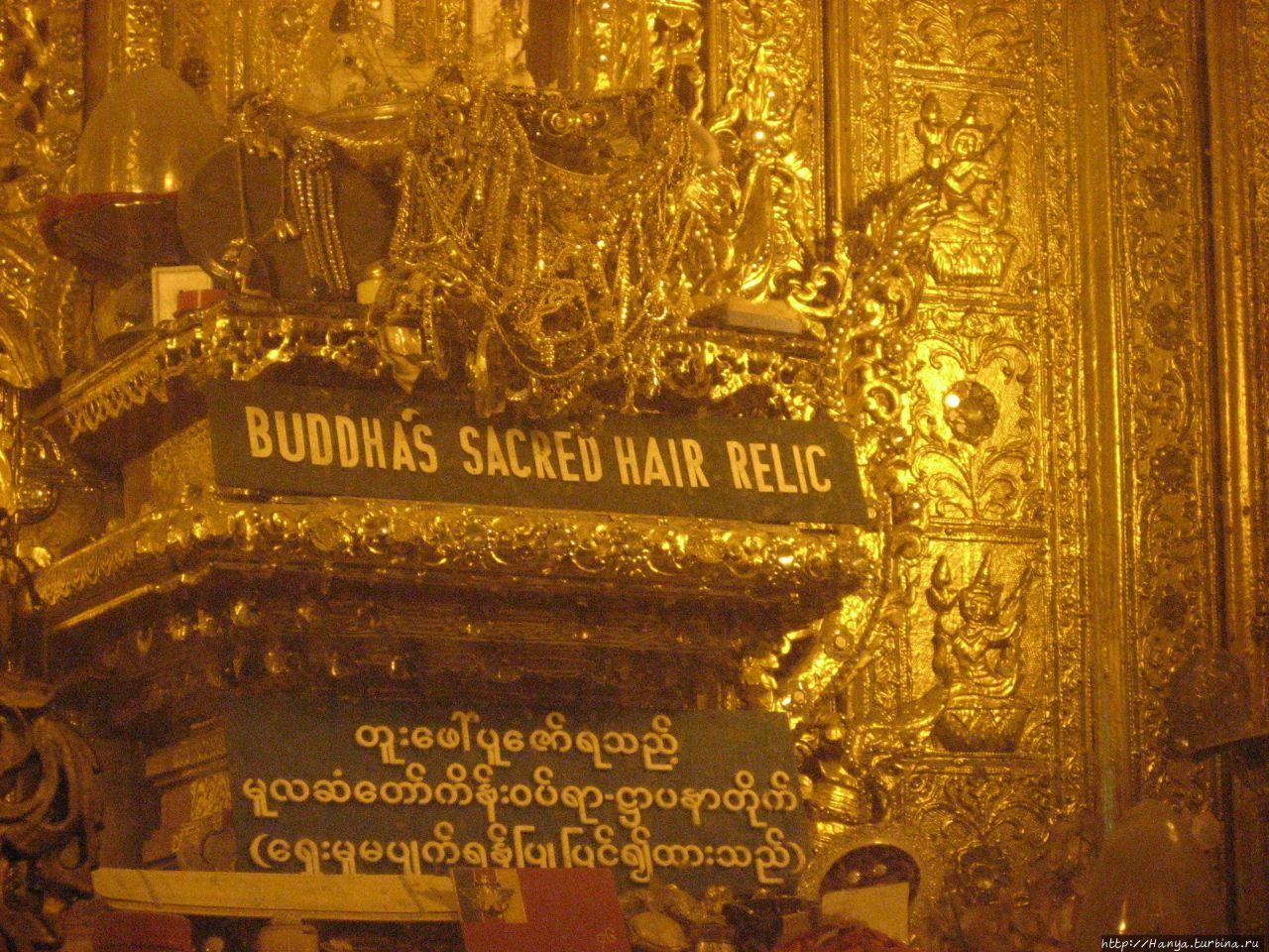 Зеркальная пагода Ботахта