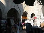 Дюндарбей Медресе