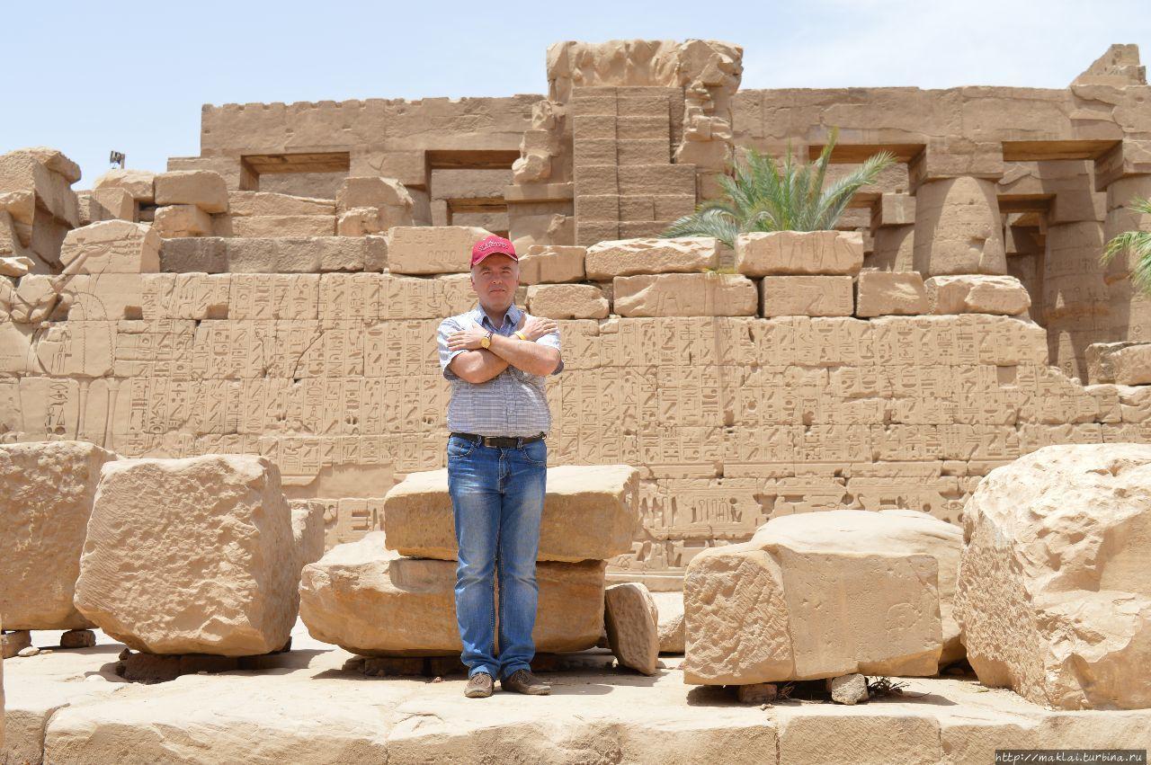 Рамсес воскрес! Луксор, Египет