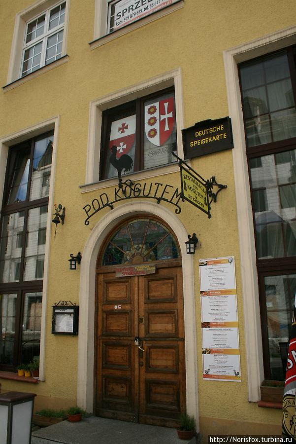 Ресторан Под кочетом Польша