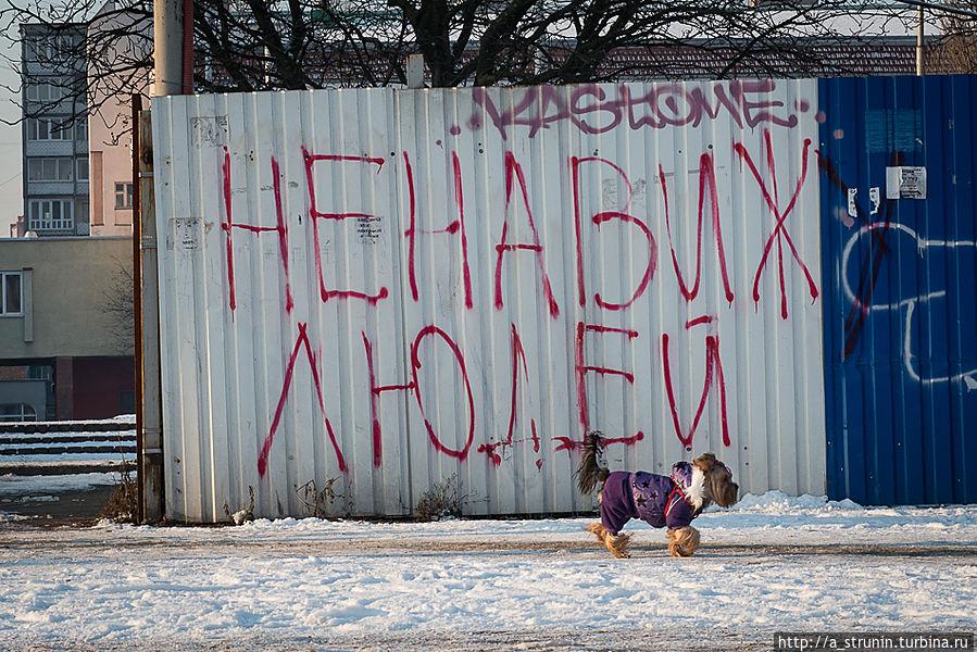 Рожденный в СССР Калининград, Россия