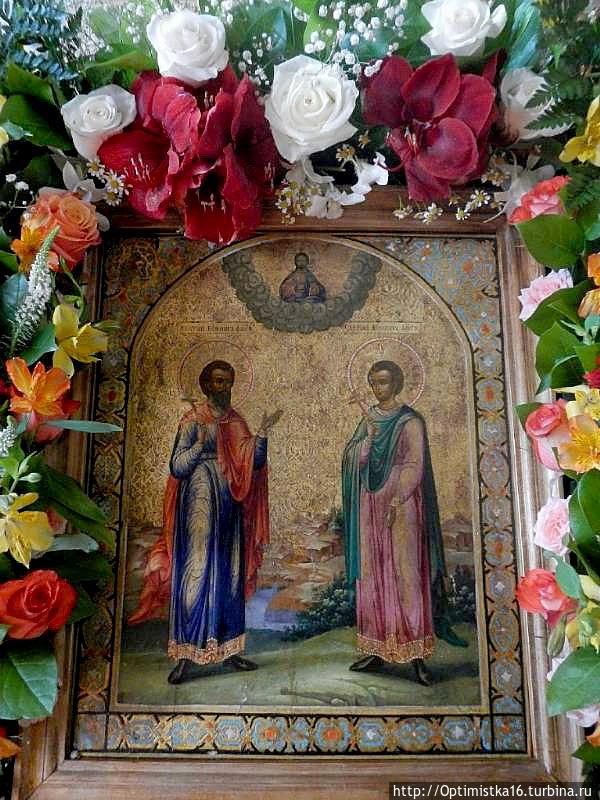 Икона святых мучеников Фр