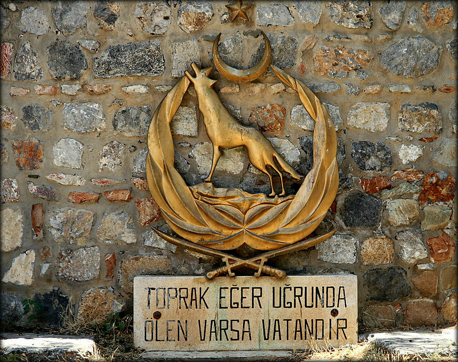 Столица двух миров Никосия (турецкий сектор), Турецкая Республика Северного Кипра