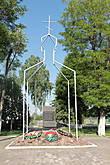 Здесь недалеко от отделения милиции располагается и памятник воинам, погибшим в Афганистане..