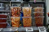 Корейская кухня.