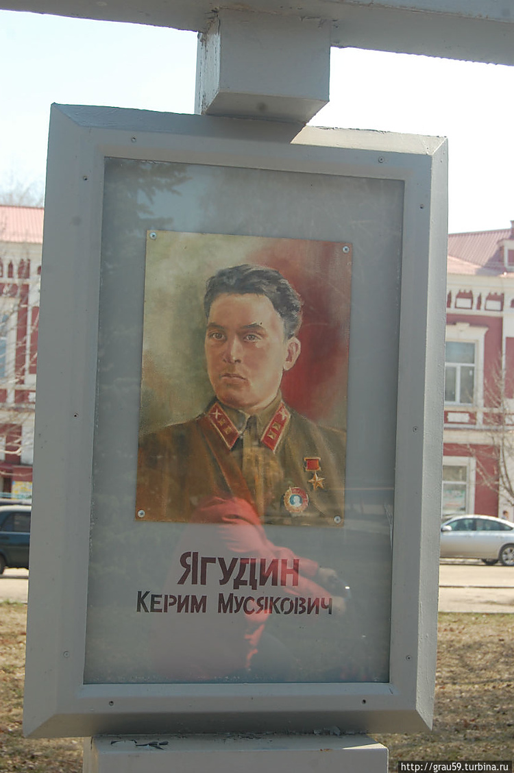Ягудин Керим Мусякович (1