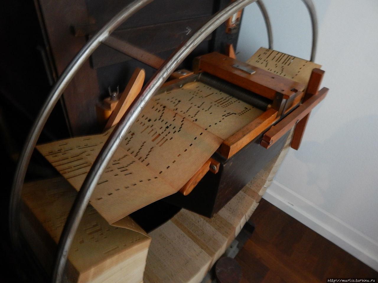 Бумажная нотная лента для фонографа