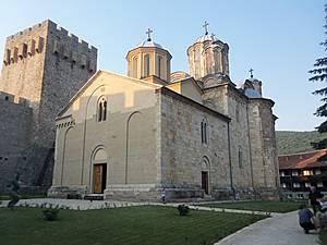 Замок-монастырь Манасия, что невдалеке от г. Деспотовац.
