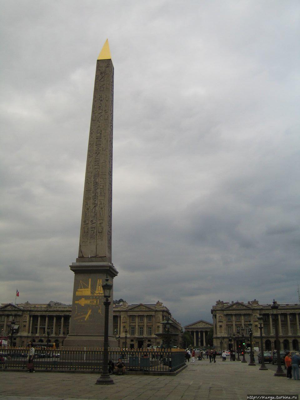 Париж. Площадь Согласия