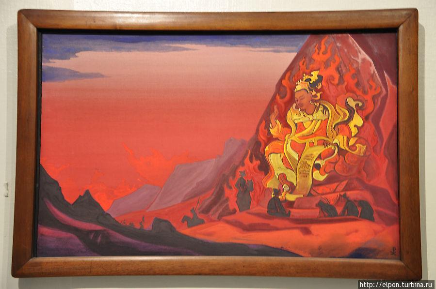 Приказ Ригден-Джапо, 1933