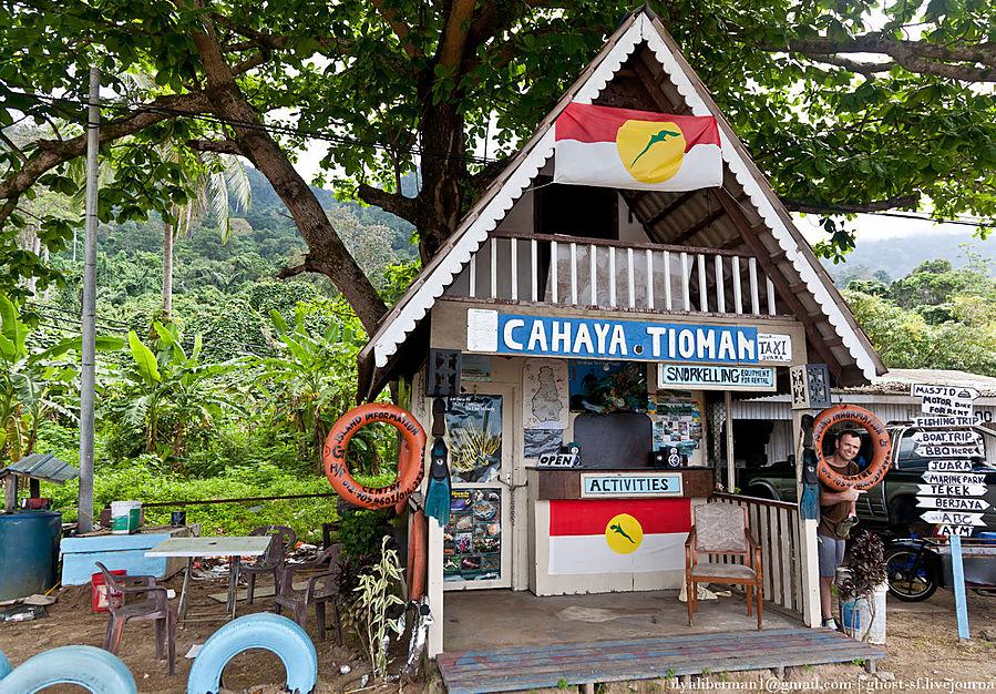 Азиатский калейдоскоп. Ч6 Остров Тиоман — красавица дракон Пулау-Тиоман, Малайзия