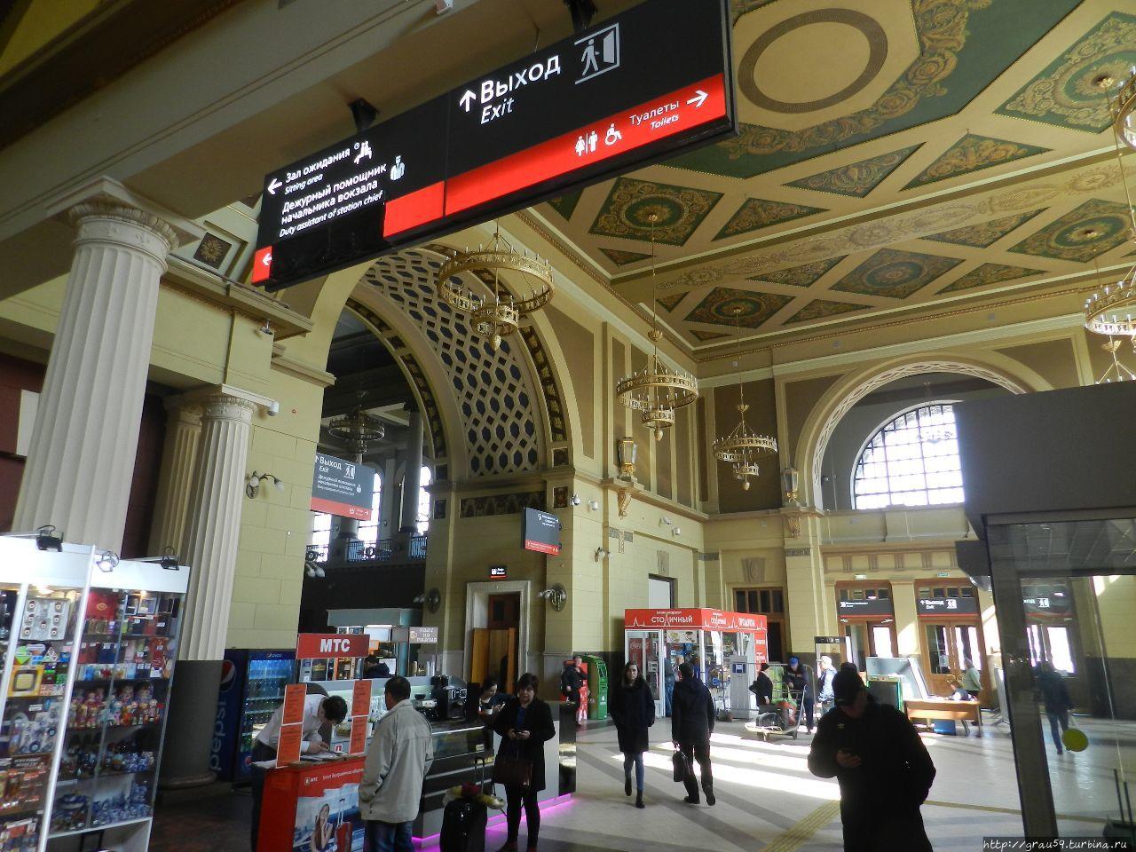 Киевский вокзал Москва, Россия