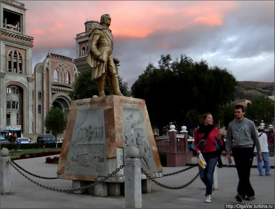 Памятник Независимости Уарас, Перу