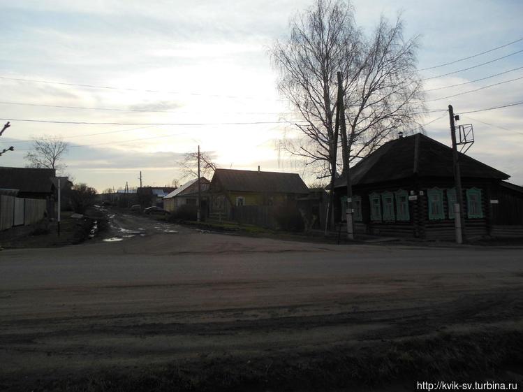 Улица  Трудовая