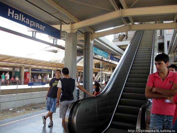 Станция Halkapınar — дела