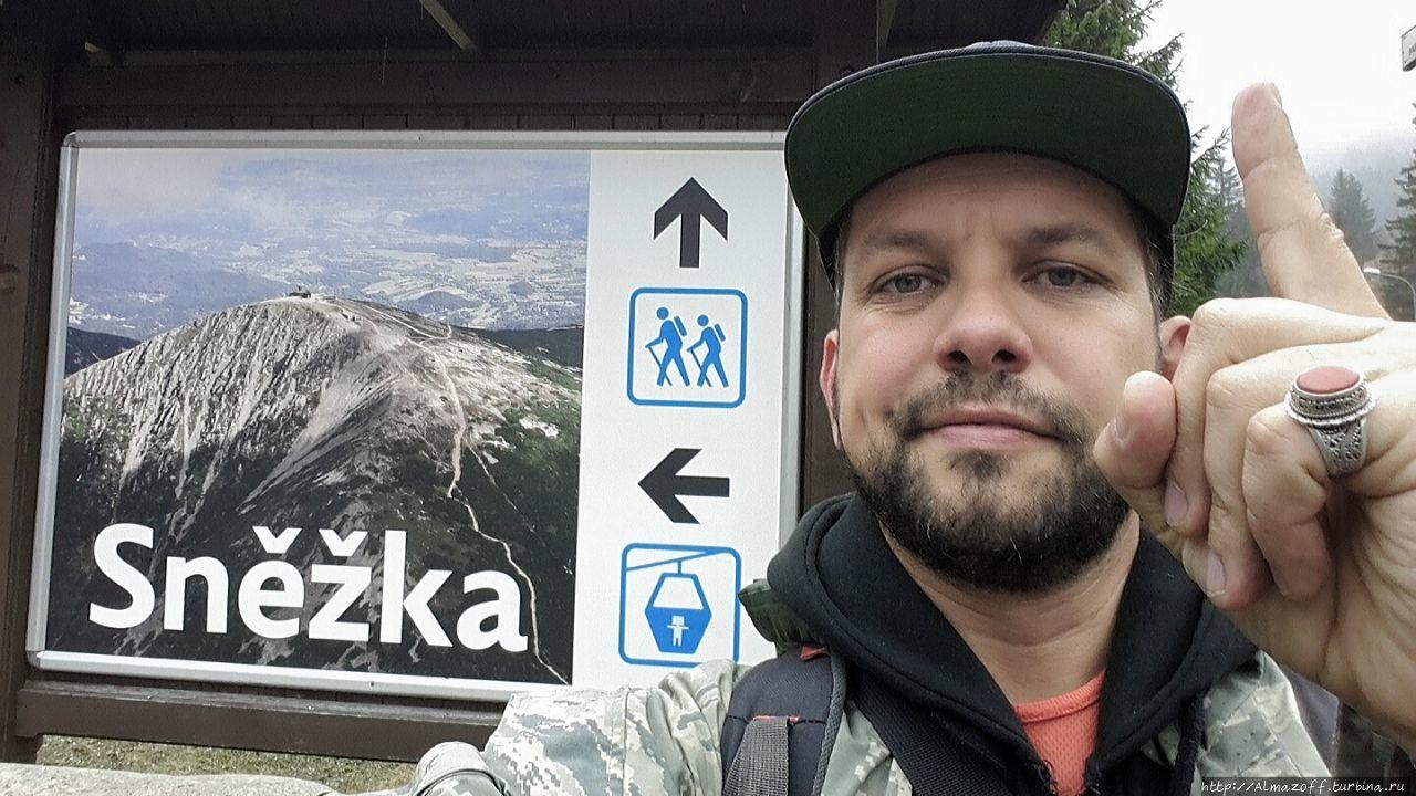 Андрей Алмазов на горе Сн